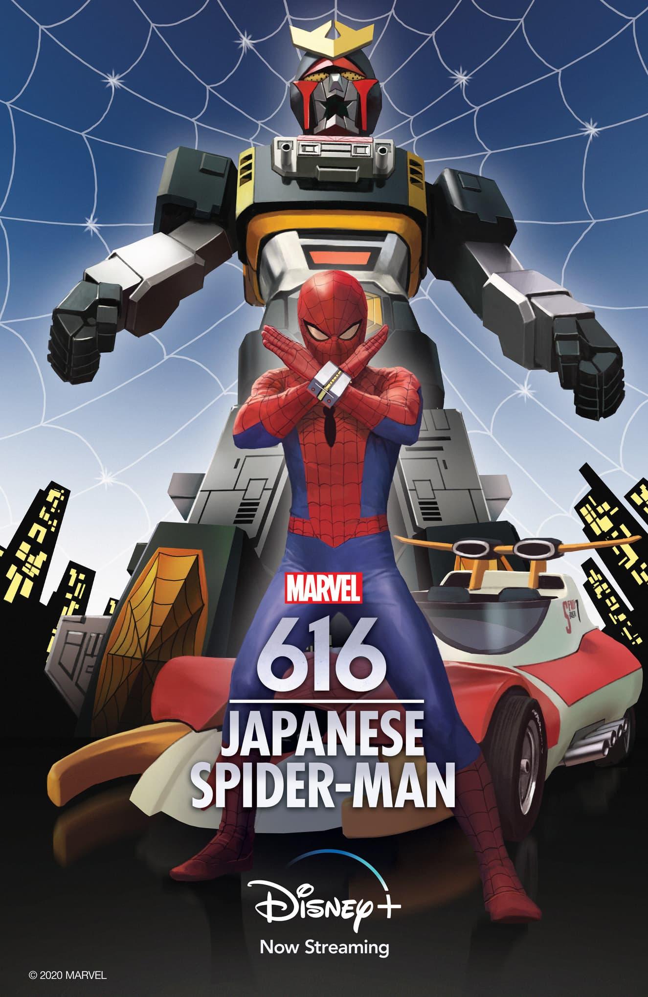 Japanese Spider-Man Marvel's 616