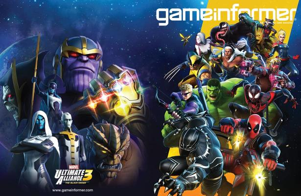 Game Informer - June Cover