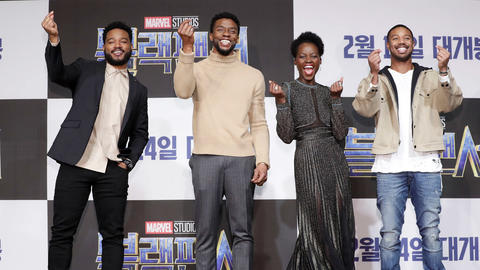 Image for Experience the Marvel Studios' 'Black Panther' Black Carpet Fan Event