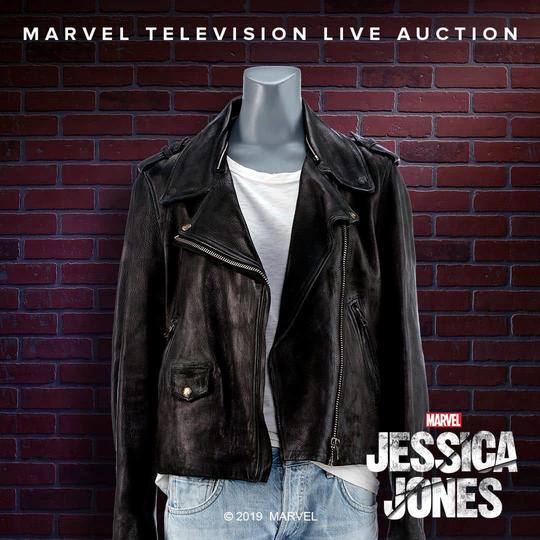 Jessica's leather jacket