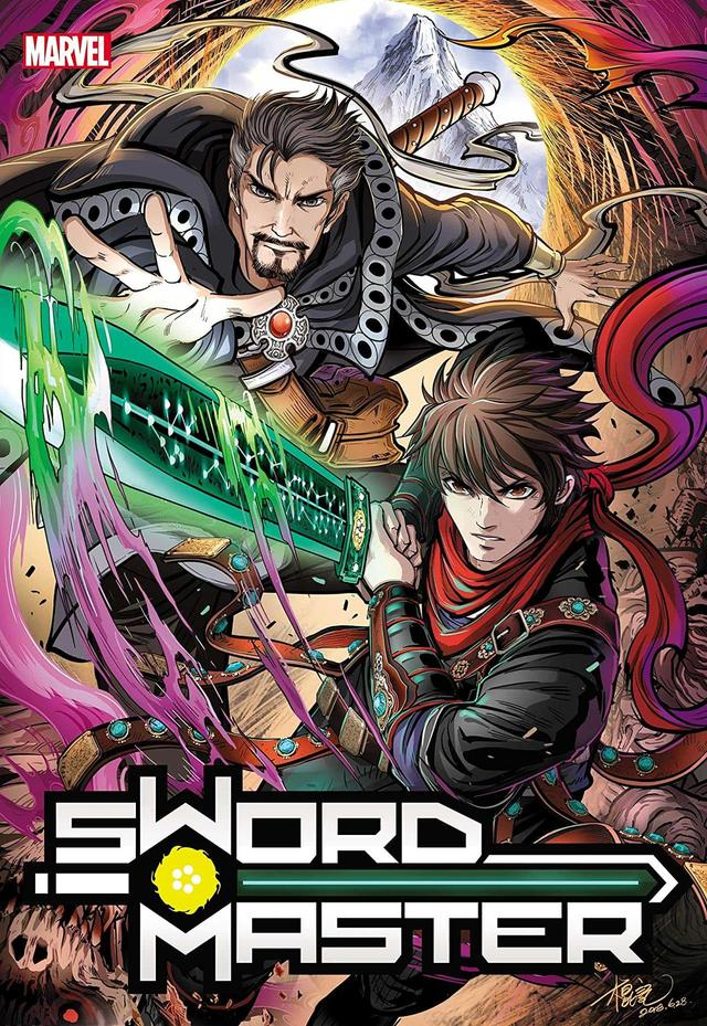 SWORD MASTER #5 cover by Gunji