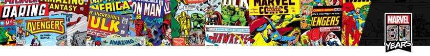 Marvel's 80th Anniversary