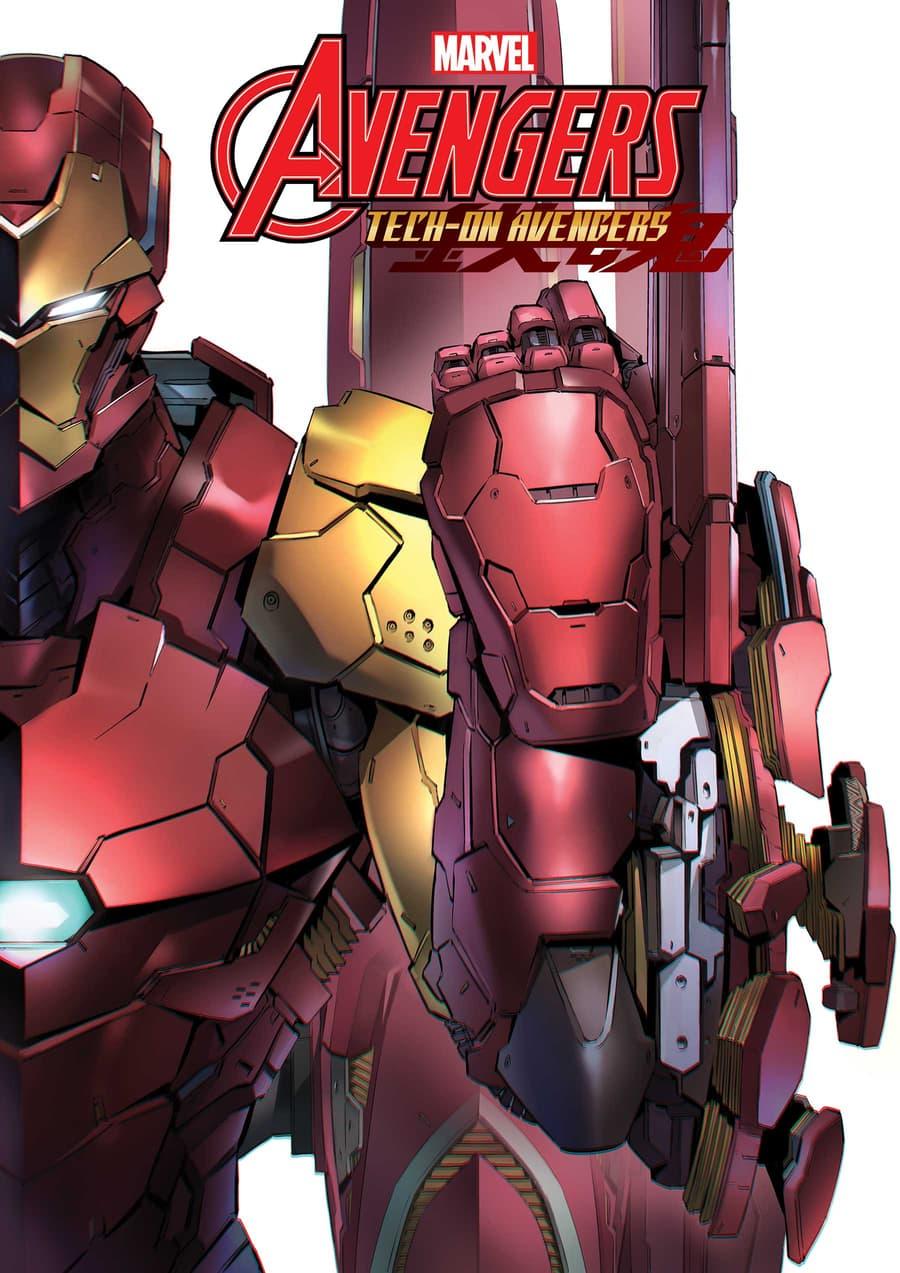 TECH-ON AVENGERS #1 cover by Eiichi Shimizu
