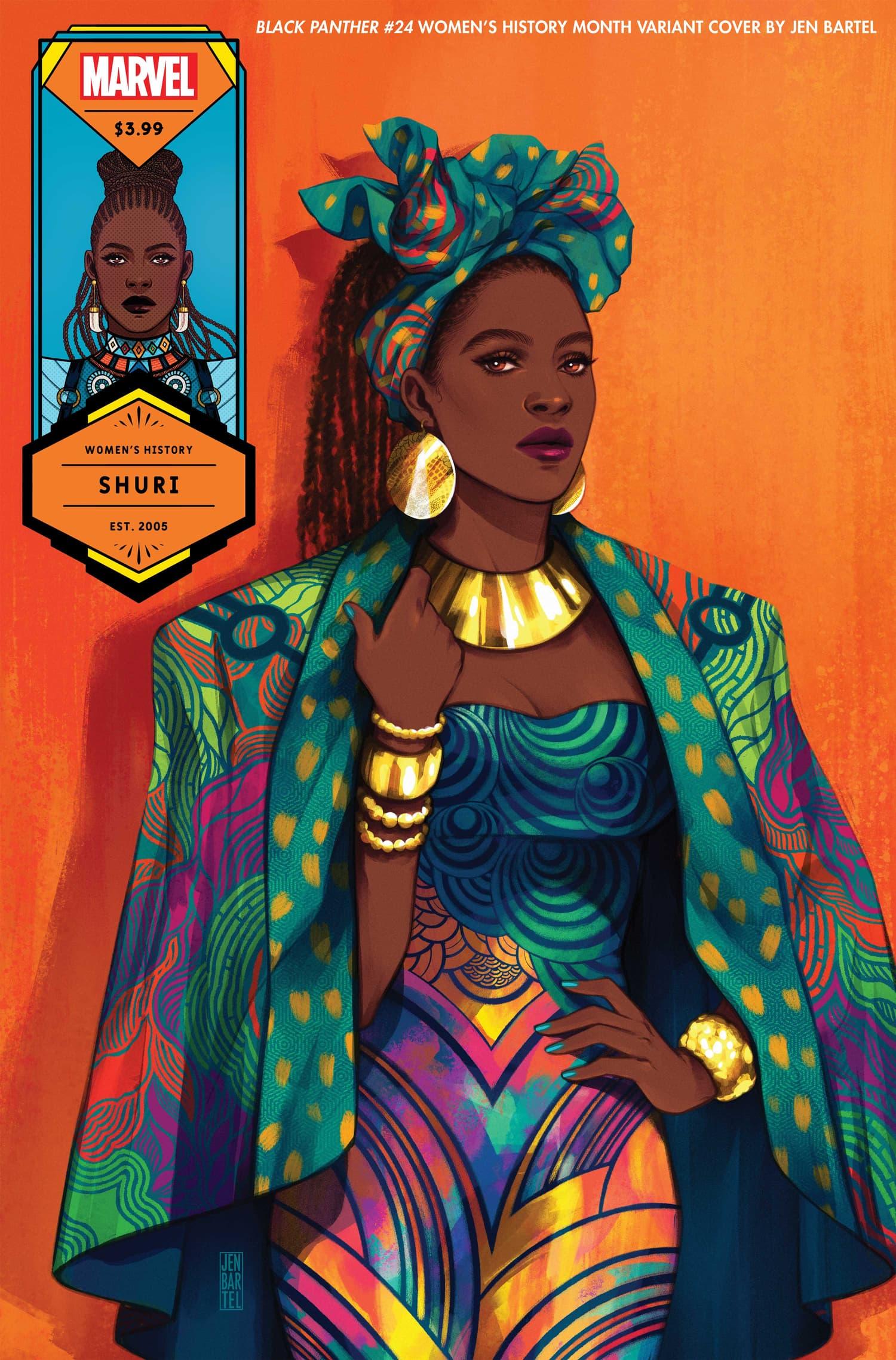 Shuri Women's History Month Variant Cover