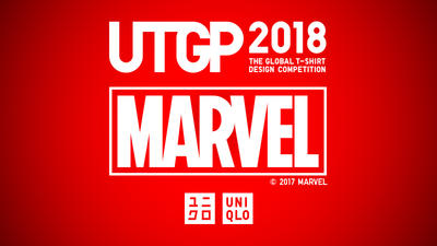 Image for Marvel and UNIQLO Partner for a Marvel-Themed UNIQLO UT GRAND PRIX 2018 T-Shirt Design Contest