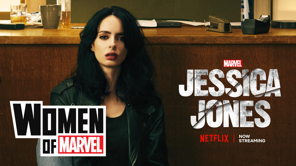 Image for The Women of Jessica Jones