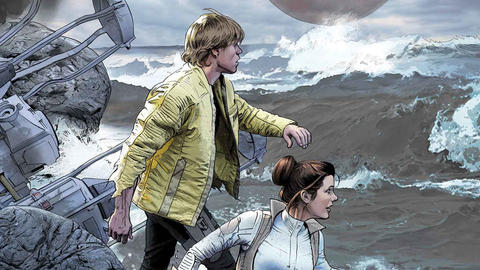 Image for Psych Ward: Luke Skywalker and Princess Leia