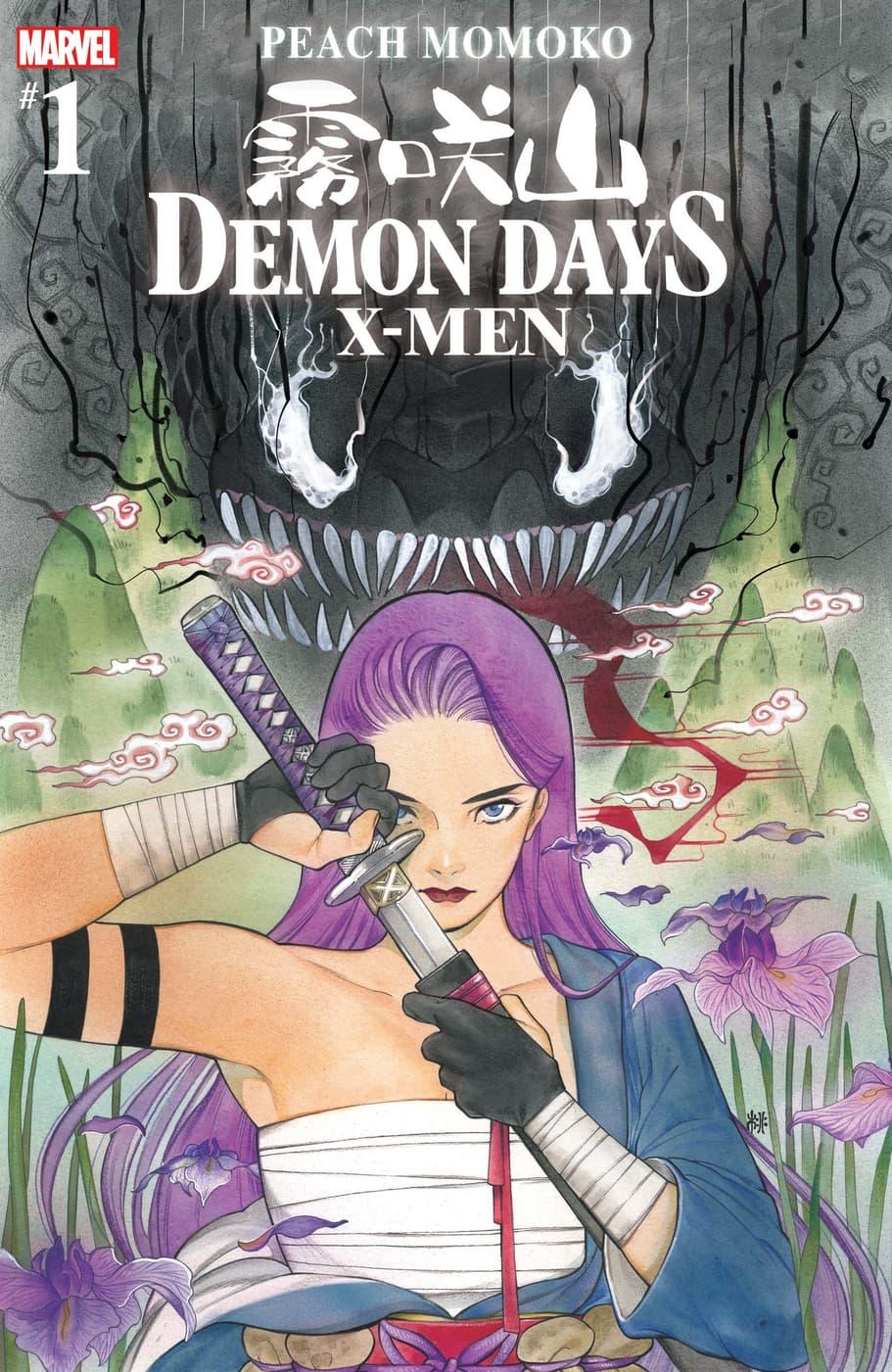 Demon Days: X-Men (2021) #1