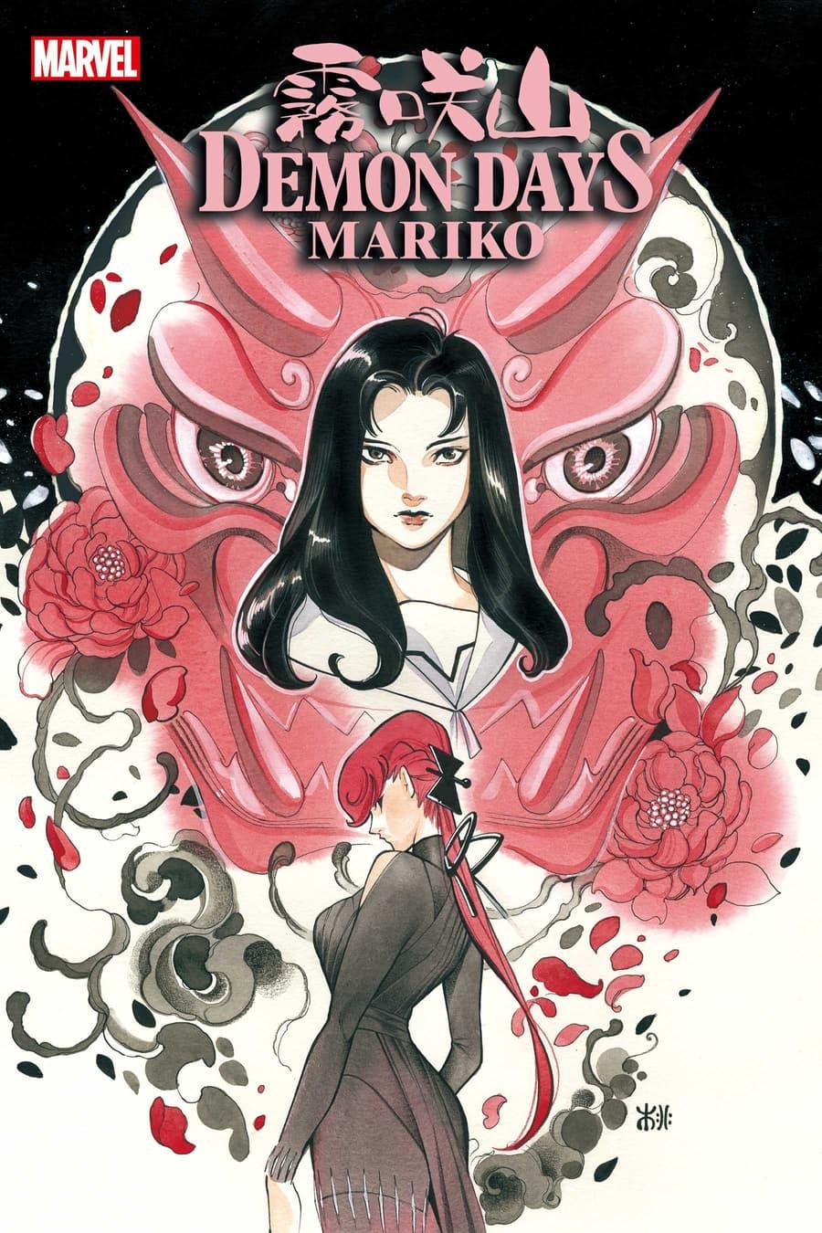 DEMON DAYS: MARIKO #1 cover by Peach Momoko