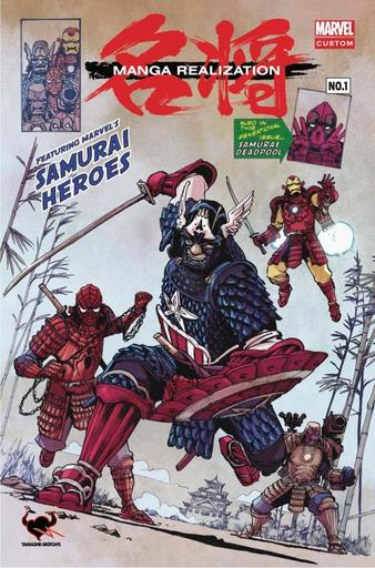 Manga Realization comic featuring Marvel's Samurai heroes