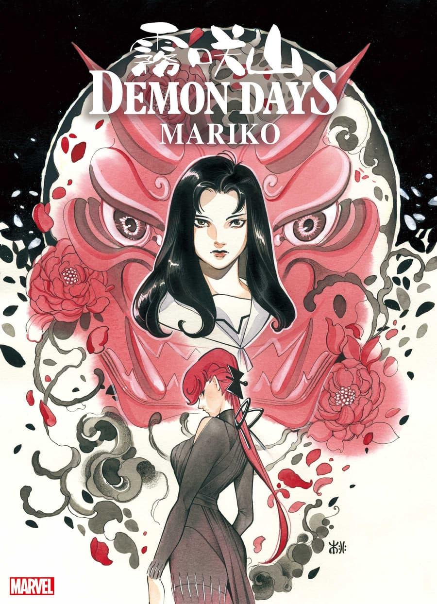 DEMON DAYS: MARIKO