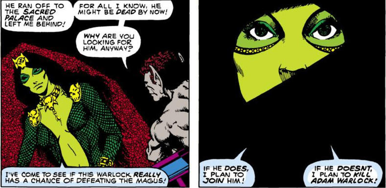 Gamora First Appearance