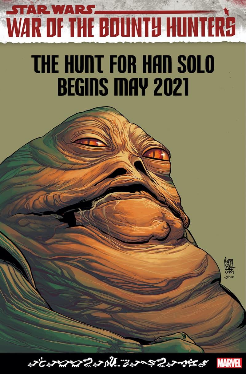 Jabba the Hutt teaser