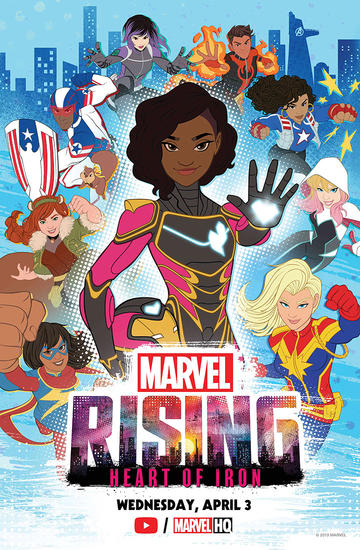 Marvel Rising: Heart of Iron