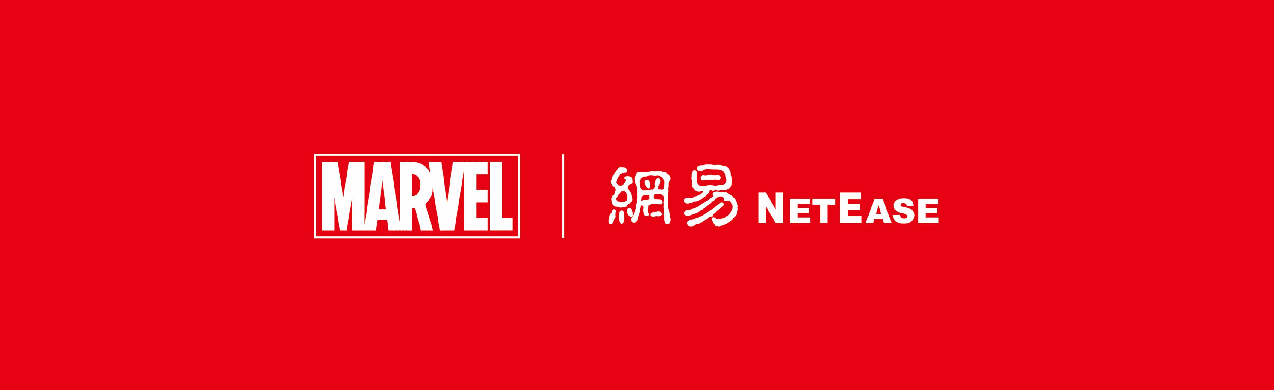 Marvel x NetEase