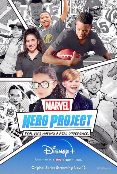 Marvel's Hero Project TV Show Season 1 Poster