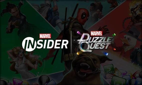 Marvel Insider | Marvel Puzzle Quest | Games Rewards