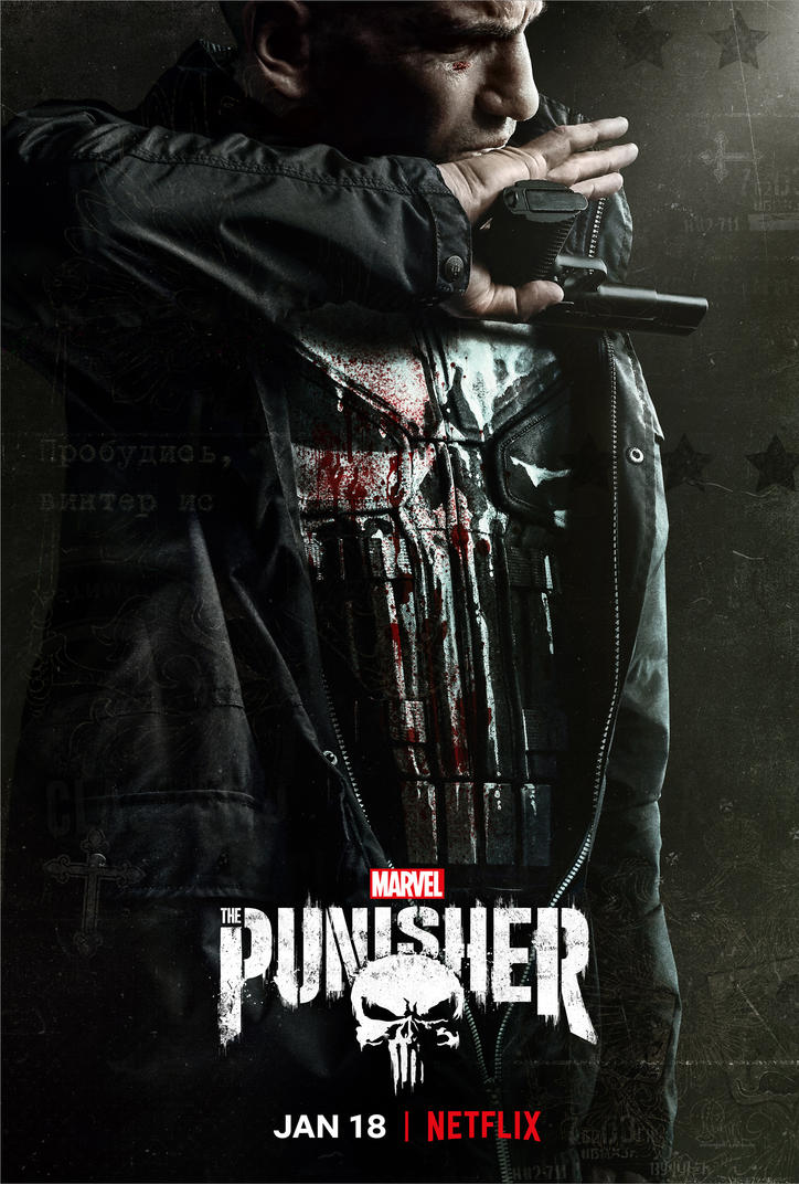 """Marvel's The Punisher"" Season 2 Key Art"