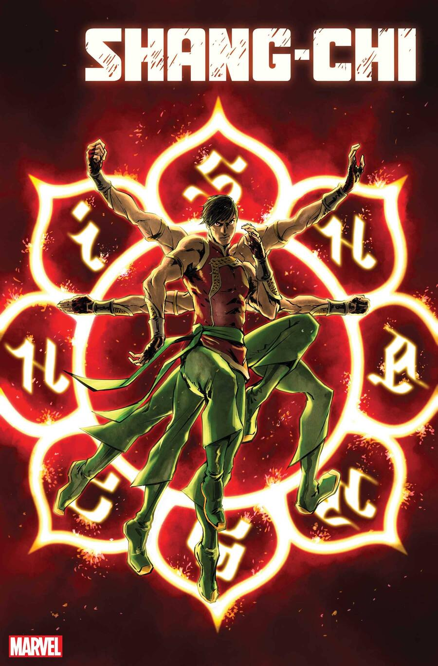 SHANG-CHI #1 variant cover by Superlog