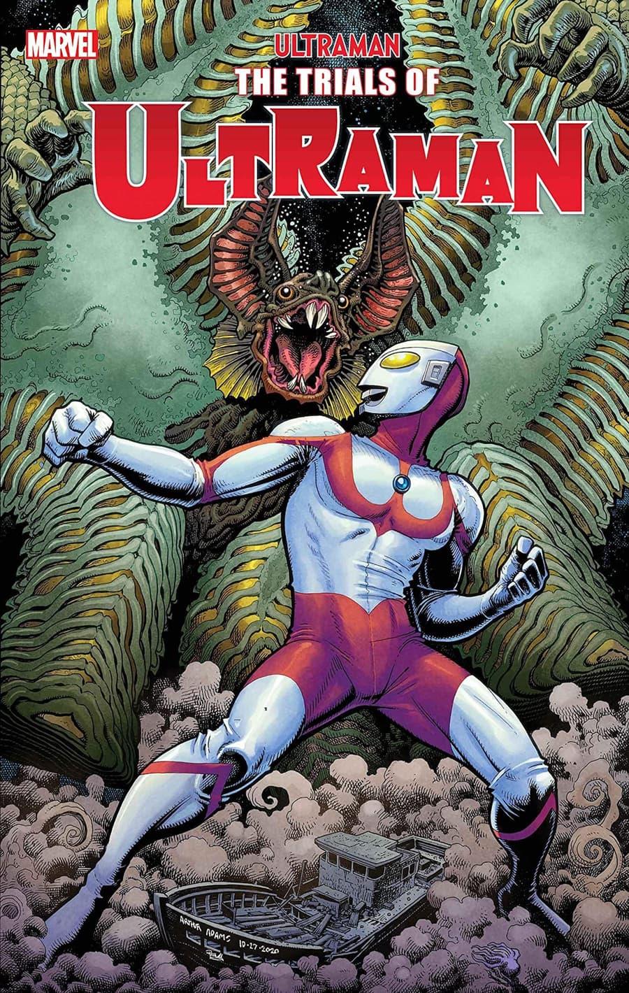 Trials of Ultraman