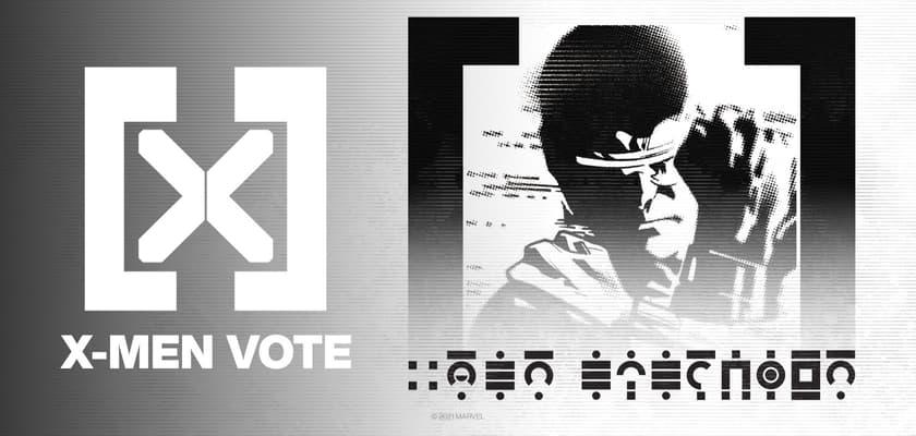 X Vote Header