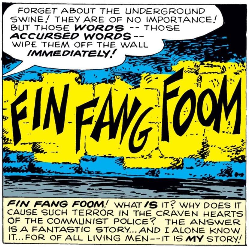 Fin Fang Foom