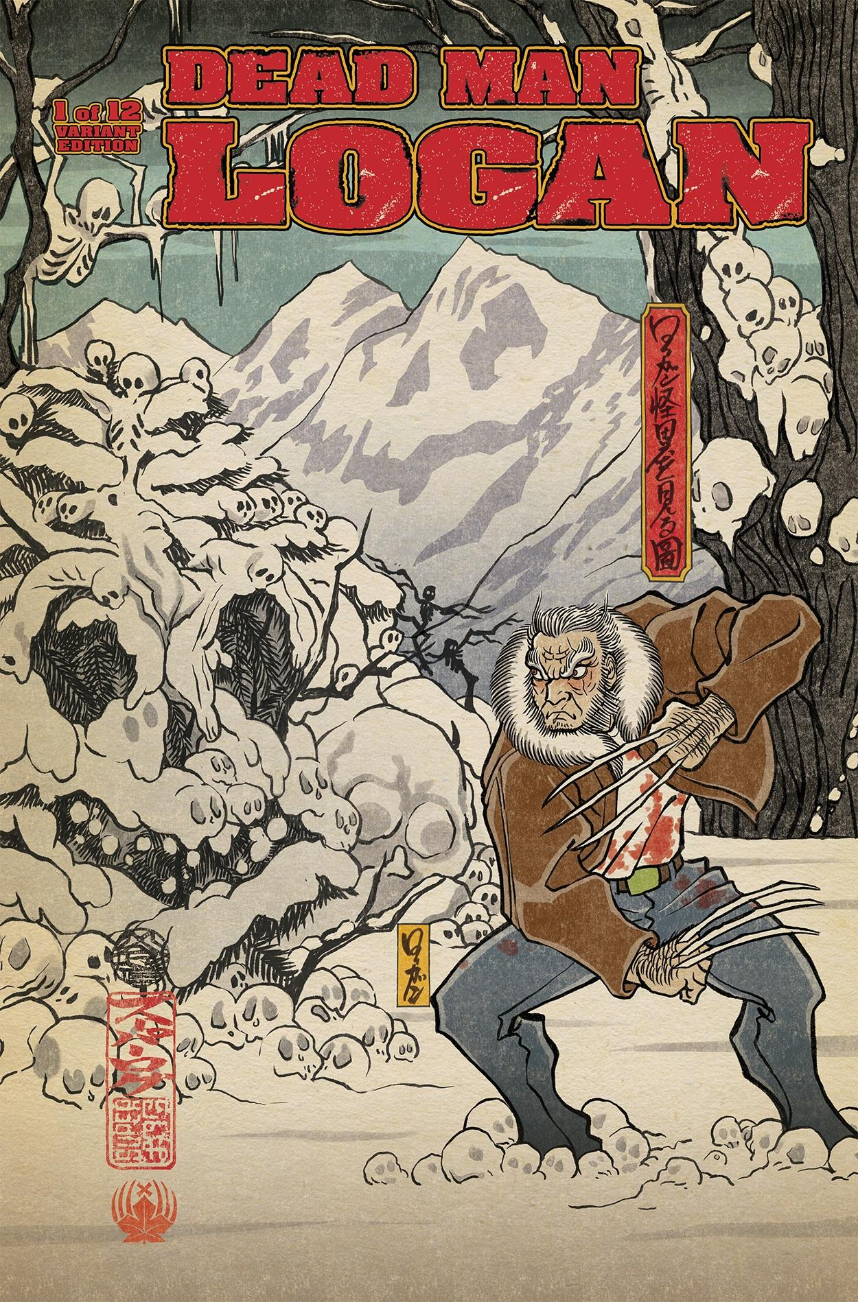 Dead Man Logan #1 Variant art by Superlog