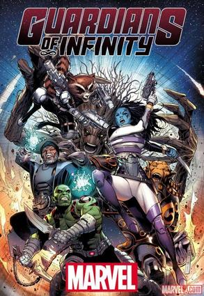 Guardians of Infinity #1 cover by Jim Cheung